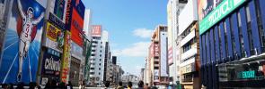 大阪派遣会社ランキング【おすすめ10選】口コミ・評判で人気なのは?