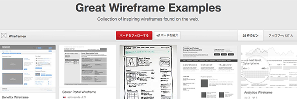 Great Wireframe Examples