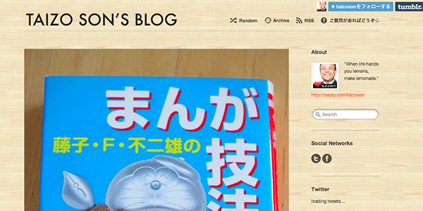 TAIZO SON'S BLOG