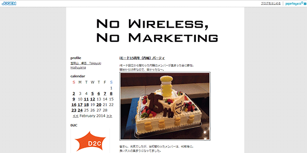 No Wireless, No Marketing