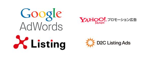 「ネット広告」の画像検索結果