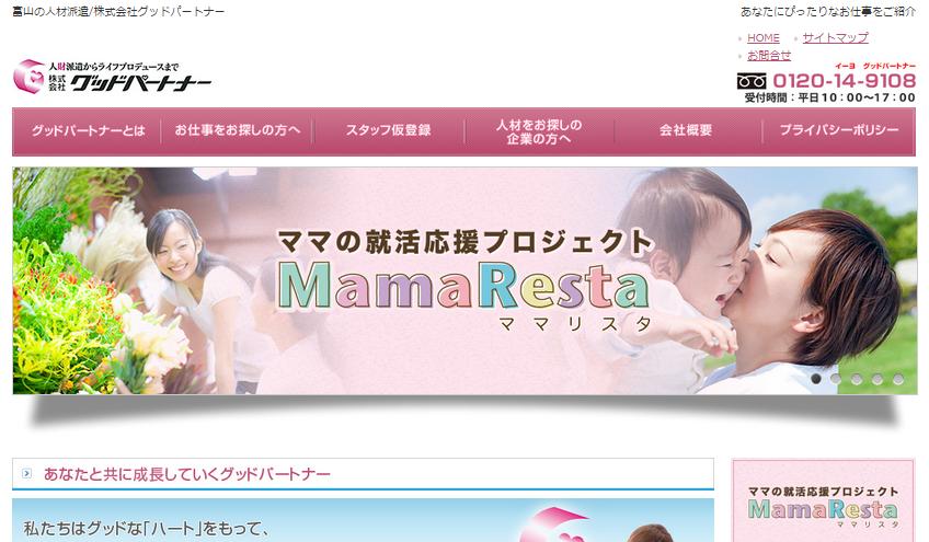 システム 株式会社コムフォート / - 大阪天満宮