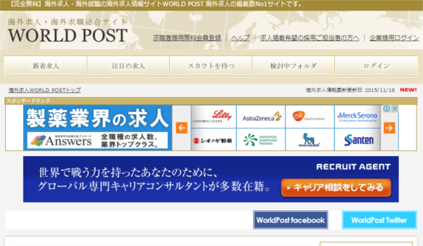 WORLD POST